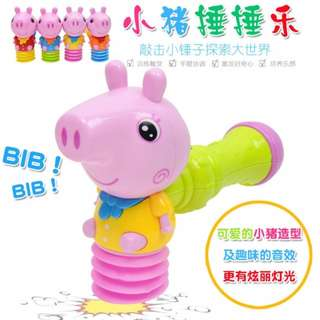 Peppa pig light music hammer