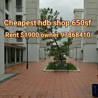 cheapest hdb shop for rent