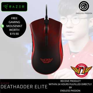 Razer Deathadder Elite SKT T1 Edition