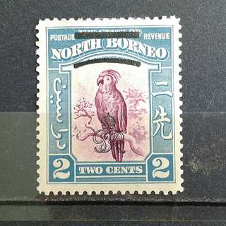 North borneo 2c unused stamps