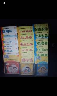 Kindergarten Chinese readers