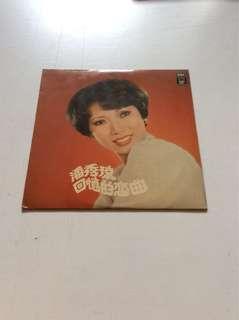 潘秀琼12寸黑膠唱片(有刮花 没有歌词