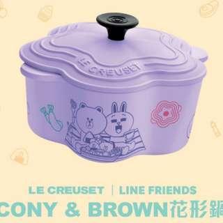 7-11 LC X Line Friends No.7 CONY & BROWN 花形鍋