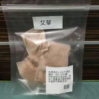[現貨]艾草 足浴粉 一袋10包