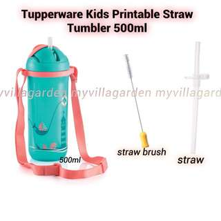 Tupperware Kids Printable straw tumbler 500ml