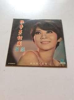 黄鹂12寸黑膠唱片 (有刮花