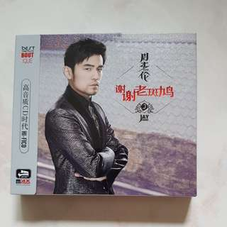 Best of Jay Chou 周杰伦 3CDs