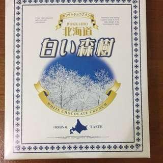 北海道白色森林巧克力餅乾
