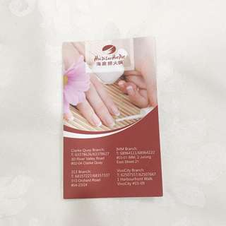 Gelish Manicure Card