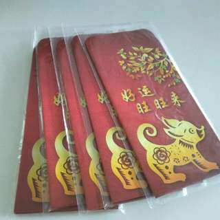 popular red packet