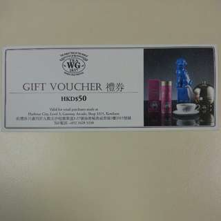 Tea WG 禮券 $50