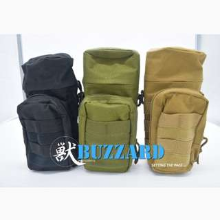 Army Style Battery bag