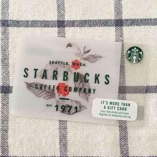 Starbucks Singapore - Starbucks Christmas Card 2017