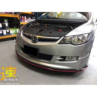 Honda Civic FD 2 Tone Samurai Rubber Lip