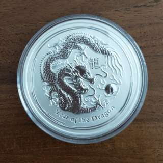 2012 5oz Dragon Silver Coin - Perth Mint
