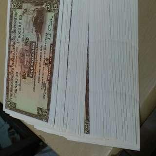 滙豐銀行早期5元  31張連號碼、紙質硬淨、有摺