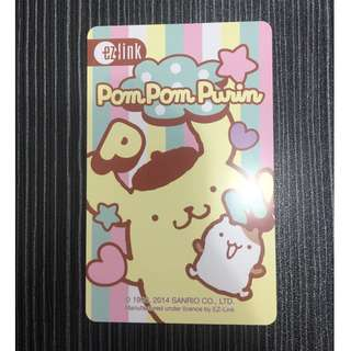 🆕 Limited Edition Sanrio Pompompurin / Pompom Purin Ezlink Card