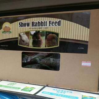 Pets' Gantry-New Stocks Of Show Rabbit Feed 3.6kg Promo!