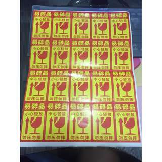 Adhesive Fragile Sign Sticker Warning Labels On Parcel (1 Sets = 25 small stickers)
