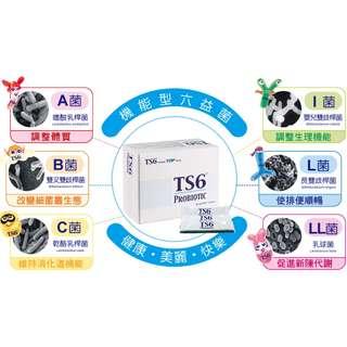 TS6® Probiotic Granule