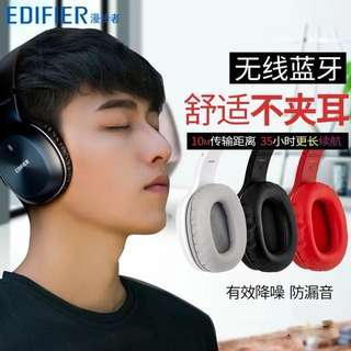 白色headphone 連保護包