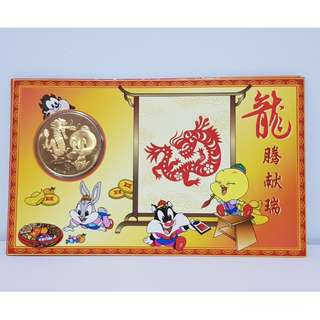 Uncirculated Tweetie Bird Medallion Coin & Banknote Set