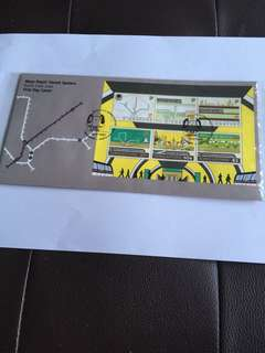 18.7.03. Spore FDC with MS MRT North East Line