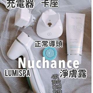 ageLOC LumiSpa 洗面機