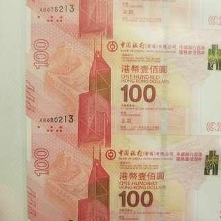 中銀紀念鈔 3連  AB 補版