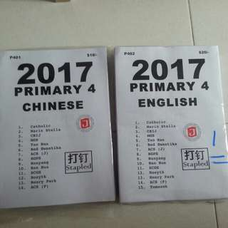 2017 English and Chinese local schools exam papers