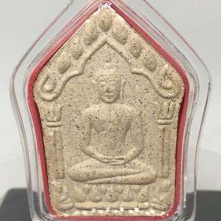 Khun Paen Silver Takrut for Wat Lahanrai. LP Sakorn. Wat Nong Krub. 2554. $50