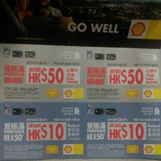 Shell 入油 便利店 coupon