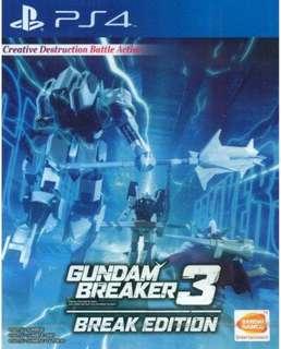 PS4 Gundam Breaker 3 break edition