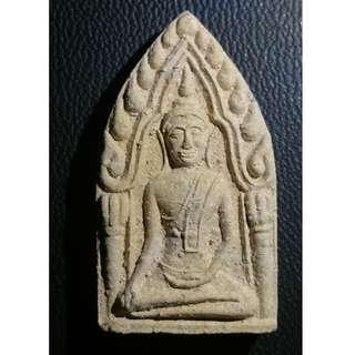 1st batch Phra Khun Paen by made by Luang Pu Moon of Wat ban jan