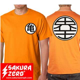Dragon Ball Z Goku Kame Anime T Shirt
