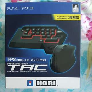 Hori TAC 4 for PS4 and PS3