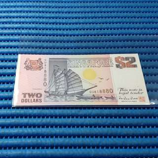 818880 Singapore Ship Series $2 Note QU 818880 Nice Prosperity Number Dollar Banknote Currency