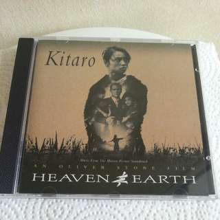 Kitaro - Heaven & Earth - Music From The Motion Picture Soundtrack CD