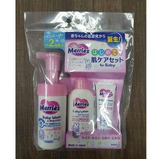 Merries Baby Lotion Travel Pack ( Japan )