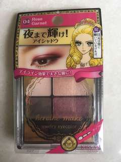BNIB Kiss Me Heroine Make Jewelry Eyecolor