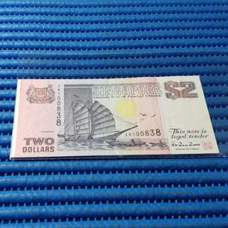 100838 Singapore Ship Series $2 Note JX 100838 Nice Prosperity Number Dollar Banknote Currency