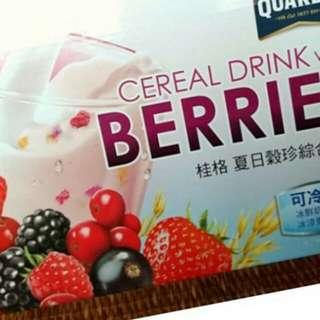 🚚 桂格夏日穀珍綜合莓果