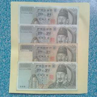 Korean Old Notes