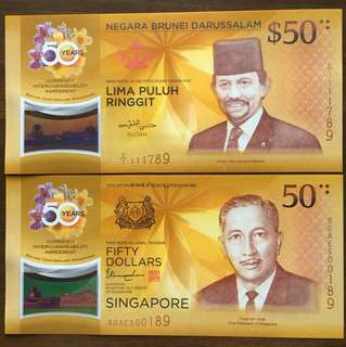 Brunei Singapore $50 Note with nice number E1111789