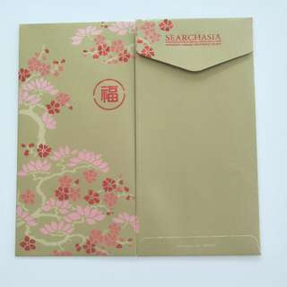 Red Packet from Searchasia 2018
