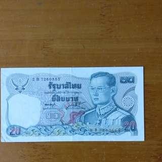 舊泰幣包郵