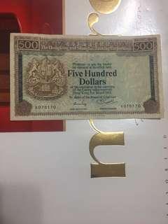 匯豐1981年500佰元一張