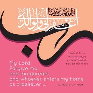 Islamic Stickers - Al-Quran Surah Nuh 71:28 (My Lord! Forgive me, and my parents and whoever enters my home as a believer ...) 10cx10cm. Great Sticker to paste on the Main Door of your home :) $3 each or all 3 for $7