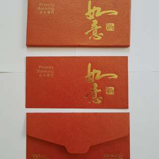 1 Pack SCB Priority Banking Red Packet