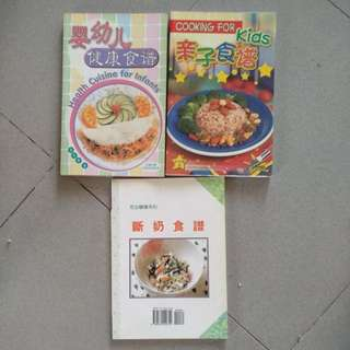 Cooking Book for infant and baby stage